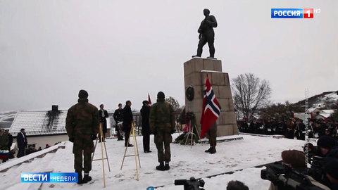 75 лет освобождению Норвегии