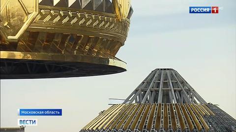 Вести-Москва. Эфир от 15 ноября 2019 года (17:00)