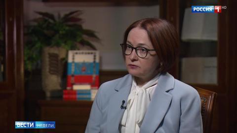 Набиуллина ответила, страшен ли России кризис