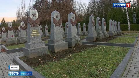Война памятников в Праге вышла на новый уровень