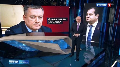 Кобзев и Гольдштейн: новые лица в губернаторском корпусе