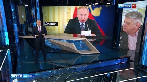 Киселёв прокомментировал заседание обновленного СПЧ