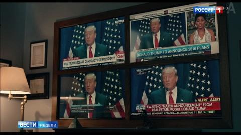 Голливуд – против Трампа