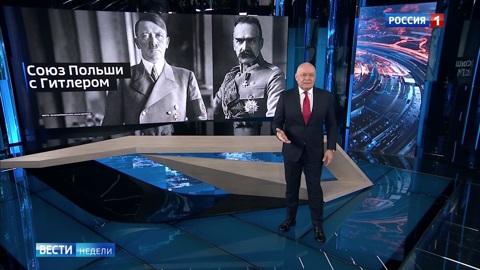 Как Польша была заодно с Гитлером