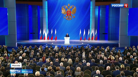 Перемены в Конституции: Россия следует общемировой практике суверенных государств