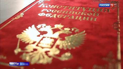Изменения в Конституцию: Путин сверится с мнением граждан