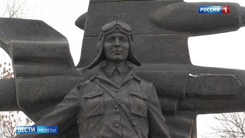 Легендарной Марине Расковой поставили новый памятник