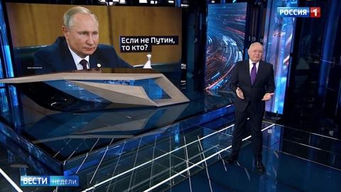 Киселёв: опыт русской смуты никто не отменял