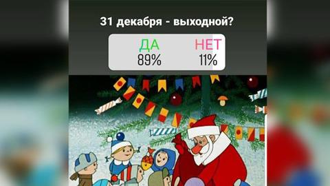 Президент Татарстана объявил 31 декабря выходным днем