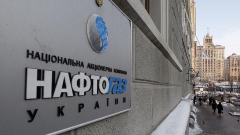 Уволен руководитель главной нефтегазовой компании Украины