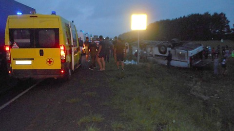 Врачи Татарстана окажут помощь пострадавшим в ДТП с автобусом в Башкортостане