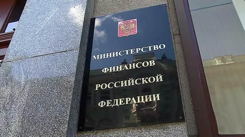 """Новости на """"России 24"""". Минфин оценил освоение бюджетных средств на нацпроекты"""