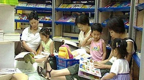 Фабрика памяти: библиотеки мира. Национальная библиотека Китая