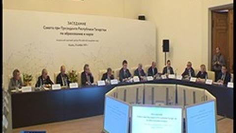 Глава республики возглавит Казанский федеральный исследовательский центр
