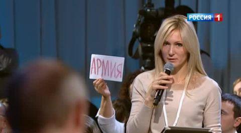 Президент рассказал про ситуацию на Ставрополье