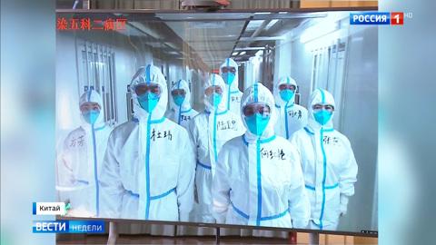 Коронавирус: Китай призвал США объясниться