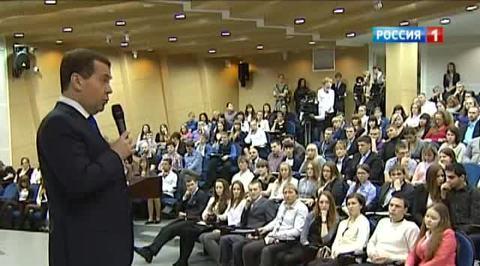 Дмитрий Медведев: хватит заявлений - пора вкалывать