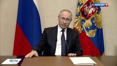 Обращение Владимира Путина к гражданам России из-за коронавируса. Полное видео