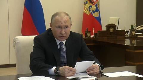 Владимир Путин назвал главный приоритет в борьбе с коронавирусом