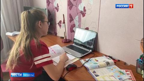 Российское образование адаптируется к коронавирусу