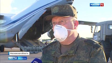 Италия убедилась в эффективности российских методов борьбы с инфекцией