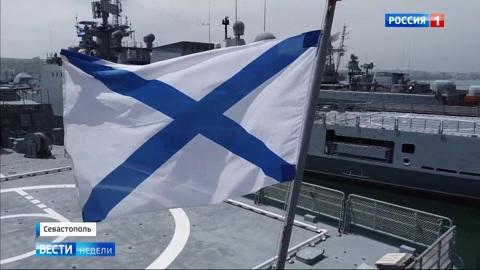Черноморскому флоту – 237 лет
