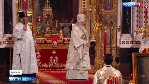 Служение Кирилла и Мефодия: пример подвига и смирения