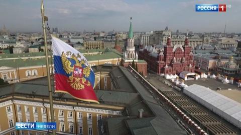 Конституционные поправки: что предложат россиянам