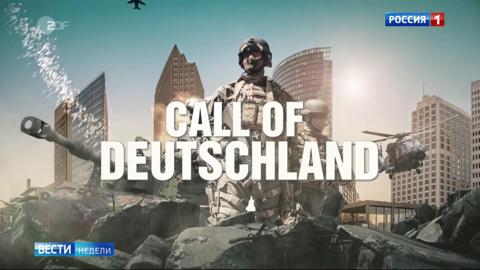 Трамп нашел тему, где можно поиздеваться и унизить немцев