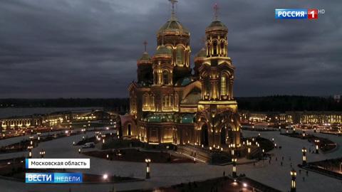 Главный храм Вооруженных сил РФ – послание будущим поколениям и памятник живым и павшим воинам