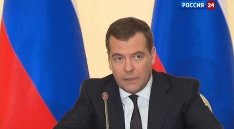 Медведев подписал программу развития Дальнего Востока и Забайкалья