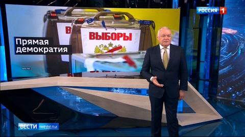 Россияне согласны с президентской оценкой работы ЦИК