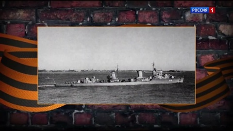 Путь к Великой Победе. Балтийский флот