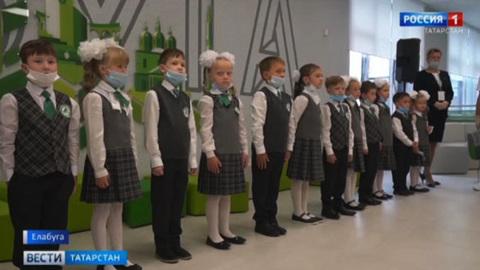 Учебный год в Татарстане начнется в очном формате