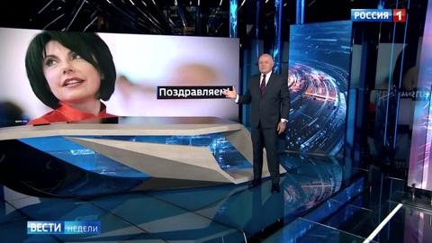 Новости как искусство: Татьяна Миткова празднует юбилей