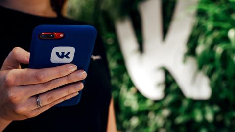 """""""ВКонтакте"""" грозит крупный штраф за неудаление YouTube-роликов с призывами к митингам"""