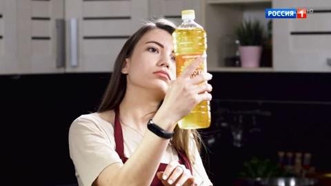 Тест. Нерафинированное подсолнечное масло