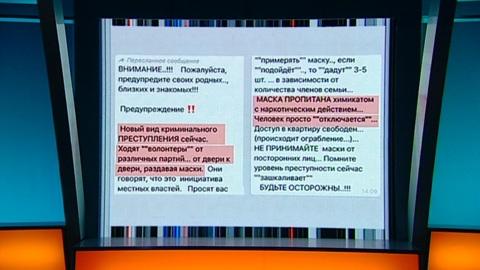 Вторая фейк-волна: в Сети активизировались ковид-провокаторы