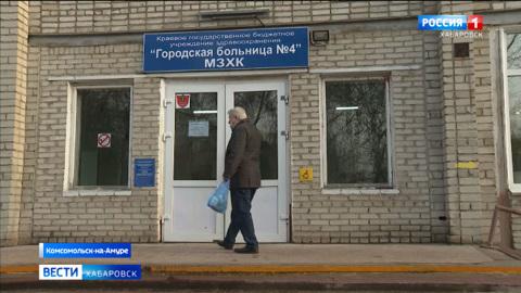 Дополнительный госпиталь для ковид-больных откроют в Комсомольске-на-Амуре