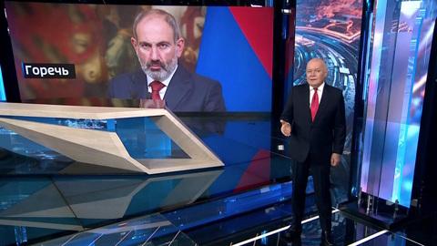 Самонадеянность Пашиняна обернулась для Армении обманом