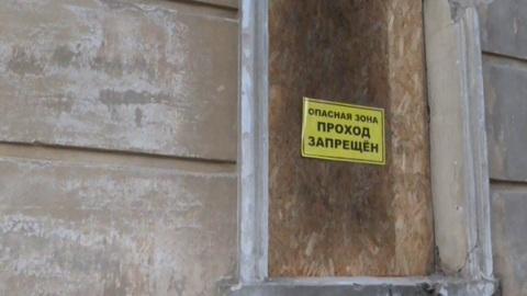 Два заброшенных здания в центре Рязани законсервировали