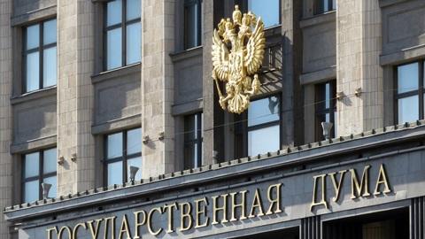 Ивановская область получит более 24 миллиардов рублей из федерального бюджета