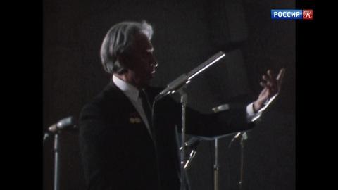 """XX век. """"Вот песня пролетела и... ага!"""". Фильм-концерт. 1987"""