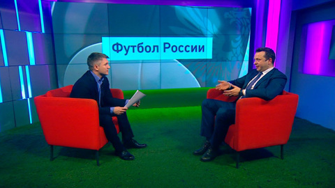 Футбол России. Итоги уходящего 2020 года