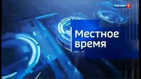 Вести-Рязань. Эфир от 18.01.2021 (21:05)