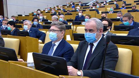 Вести в 20:00. До выборов в Госдуму – одна сессия: депутаты не хотят как в Америке