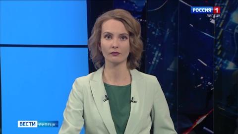 Вести - Липецк 09:00 эфир от 20.01.2021