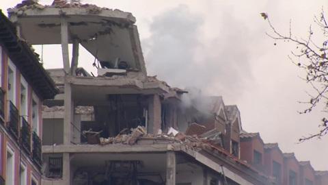 Вести. Дежурная часть. Трое погибли, восемь пострадали: взрыв газа в Мадриде