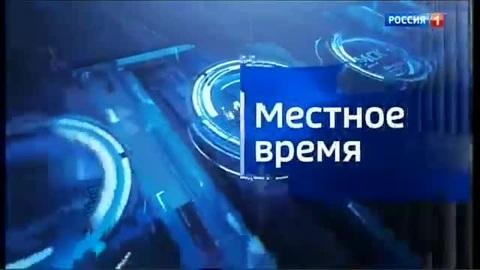 Вести-Рязань. Эфир от 21.01.2021 (21:05)