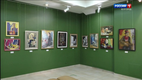 В Белгороде открылась выставка «Мастер и ученик»